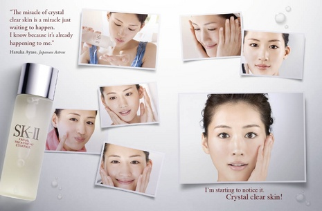SK-ll facialtreatmentessense beauticool