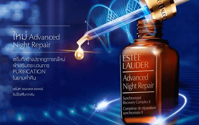 estee anr ซื้อที่ไหนถูก , estee anr ซื้อที่ไหนดี ,esteste lauder advanced night repair ซื้อที่ไหนถูก ,estee lauder ,advanced night repair synchronized recovery complex ii ,estee lauder advanced night repair synchronized recovery complex ii รีวิว ,estee lauder advanced night repair ราคา, estee lauder advanced night repair รีวิว, estee lauder advanced night repair วิธีใช้,anr รีวิว
