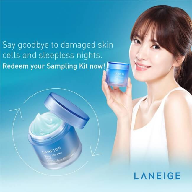 Laneige Water Sleeping Mask Beauticool