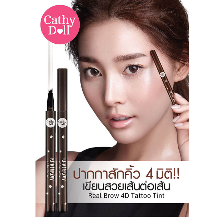 Cathy doll cathy doll real brow 4d tattoo tint cathy doll for Cathy doll real brow 4d tattoo tint