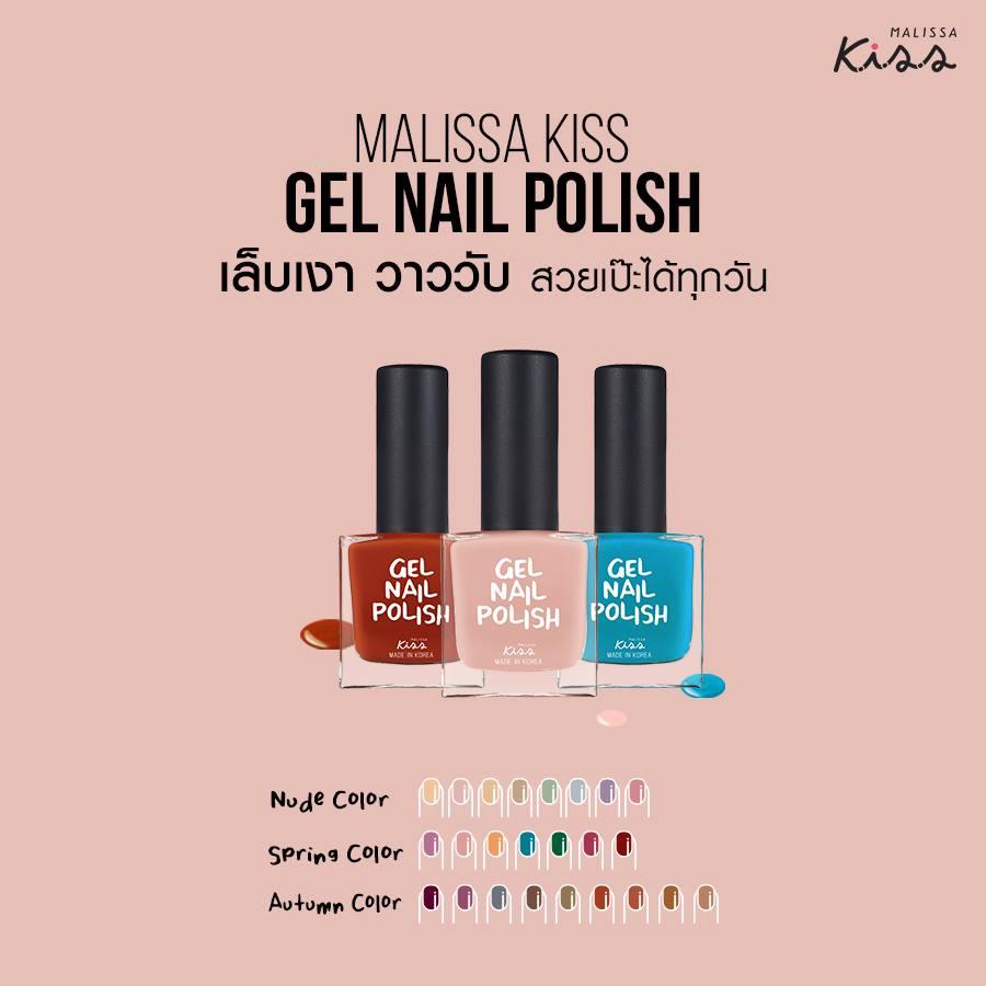 Malissa Kiss Gel Nail Polish #011 Berrylicious