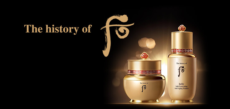 The History Of Whoo,เดอะ ฮิสทรี ออฟ ฮูว์,History Of Whoo,History Of Whoo Radiant Regenerating Essence,Radiant Regenerating Essence,เอสเซนส์,เซรั่มฮิสทอรี่ออฟฮูว์,ฮูว์ เซรั่ม,history of whoo review ,history of whoo korea ,the history of whoo review