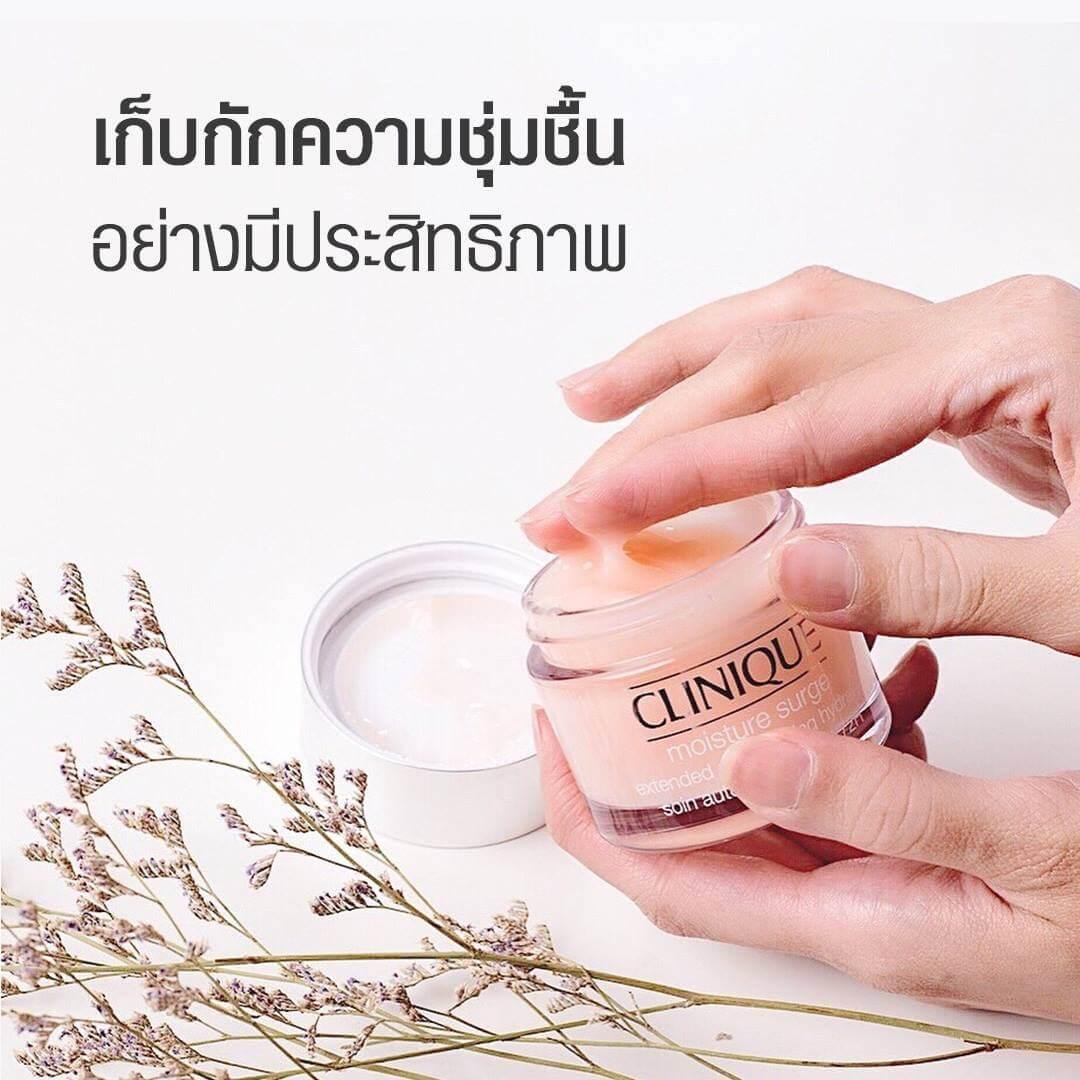 CLINIQUE,CLINIQUE Moisture Surge Extended Replenishing Hydrator,Moisture Surge,ครีมสำหรับผิวแห้ง,ครีมเจลคลินิก,คลินิก ครีม,Moisture Surge Extended Replenishing Hydrator ราคา,Clinique ราคา