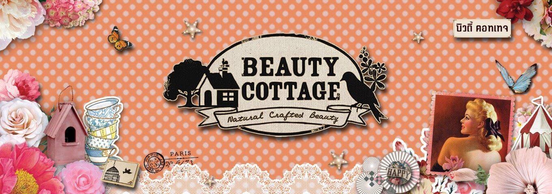 Beauty Cottage.Beauty Cottage White Strawberry Expert Of Light Shower Cream,ครีมอาบน้ำบิวตี้ คอตเทจ,สตอร์เบอรรี่ขาว,White Strawberry Expert Of Light Shower Cream ราคา,ครีมอาบน้ำBeauty cottageซื้อได้ที่