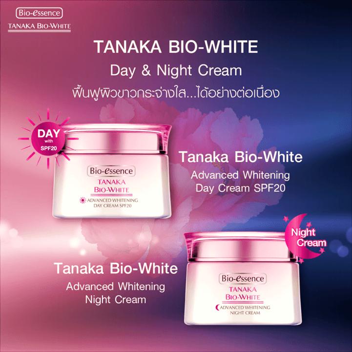 BIO-ESSENCE TANAKA BIO-WHITE ADVANCED WHITENING NIGHT CREAM 50g,BIO-ESSENCE TANAKA BIO-WHITE ADVANCED WHITENING NIGHT CREAM,Bio-Essence,NIGHT CREAM, TANAKA,ไบโอ-เอสเซ้นซ์ ทานาคา ไบโอ ไวท์ แอดวานซ์ ไวท์เทนนิ่ง ไนท์ ครีม ,ทานาคา,ไนท์ครีม