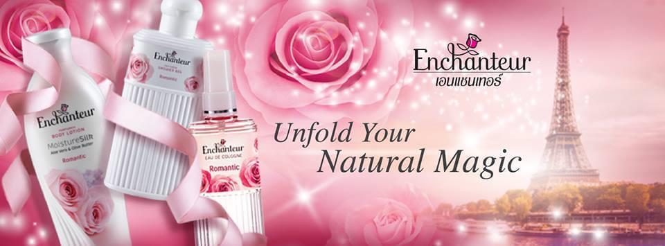 enchanteur น้ำหอม , enchanteur แป้ง , enchanteur Perfumed Body Lotion Moisture Silk , enchanteur ครีม , enchanteur กลิ่นไหนหอม , enchanteur รีวิว , enchanteur ราคา , enchanteur pantip
