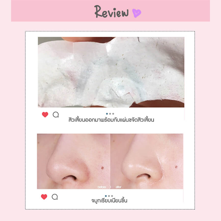 ÐаÑÑинки по запÑоÑÑ good bye blackhead nose patch