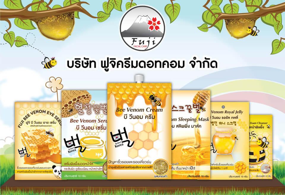 Fuji,Fuji Gel Garden Suncreen ,ครีมกันแดดfuji,Fuji Cream,ฟูจิ การ์เด้น เจล ซันสกรีน,Fuji Gel Garden Suncreenราคา,Fuji Gel Garden Suncreenรีวิว