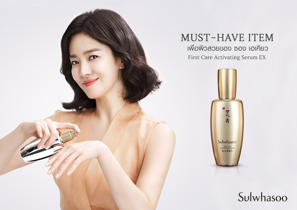 sulwhasoo, First Care Activating Serum EX 120ml Limited Edition,sulwhasoo first care, sulwhasoo รีวิว, sulwhasoo รา�า, sulwhasoo tester, sulwhasoo set, sulwhasoo �อ��ท�, sulwhasoo �ุดทดลอ�, sulwhasoo �ุด�ห�ดี, sulwhasoo �ื�อที��ห�, sulwhasoo �ื�อ, sulwhasoo ดี�หม,