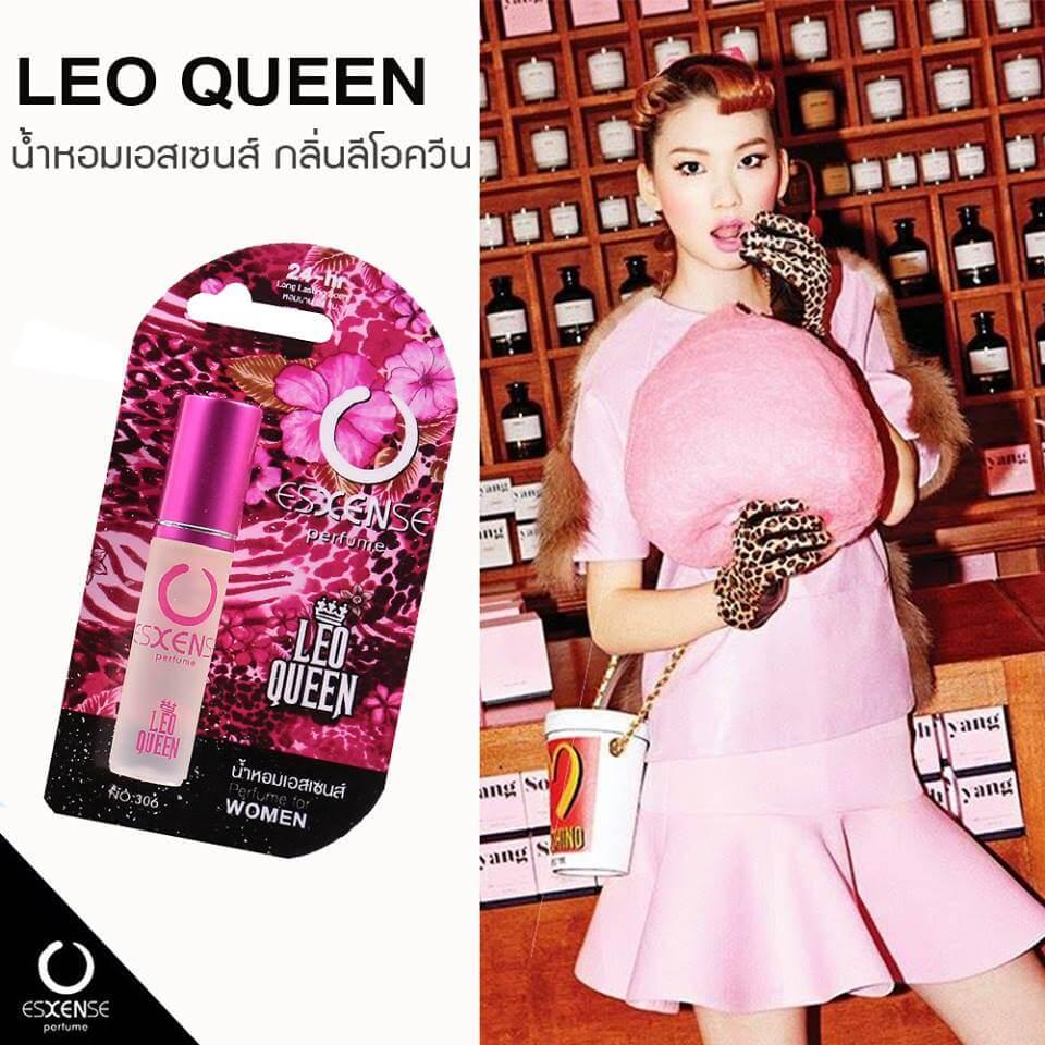 Esxense, น้ำหอม Esxense, Esxense Perfume Leo Queen For Women, Esxense Perfume Leo Queen For Women รีวิว, Esxense Perfume Leo Queen For Women ราคา, Esxense Perfume Leo Queen For Women 35 ml., Esxense Perfume Leo Queen For Women 35 ml. น้ำหอมเสน่ห์แห่งมนต์ตรา ที่ตราตรึงจนยากจะลืมเลือน อบอวลด้วยกลิ่นไม้หอม และแป้งหอม