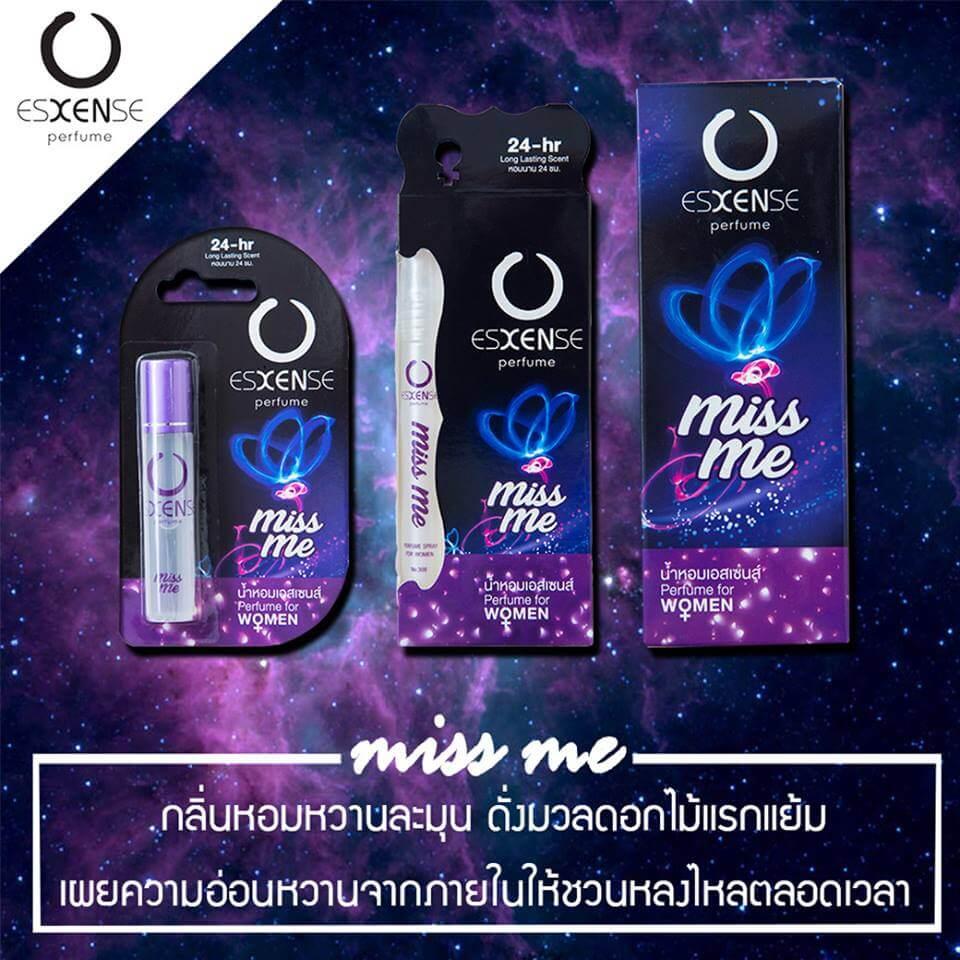 Esxense, น้ำหอม Esxense, Esxense Perfume Miss me For Women, Esxense Perfume Miss me For Women รีวิว, Esxense Perfume Miss me For Women ราคา, Esxense Perfume Miss me For Women 35 ml., Esxense Perfume Miss me For Women 35 ml. น้ำหอมกลิ่นหอมหวานละมุน โรแมนติก และมีเสน่ห์น่าค้นหา ประดุจมวลดอกไม้แรกแย้ม ผลิบาน