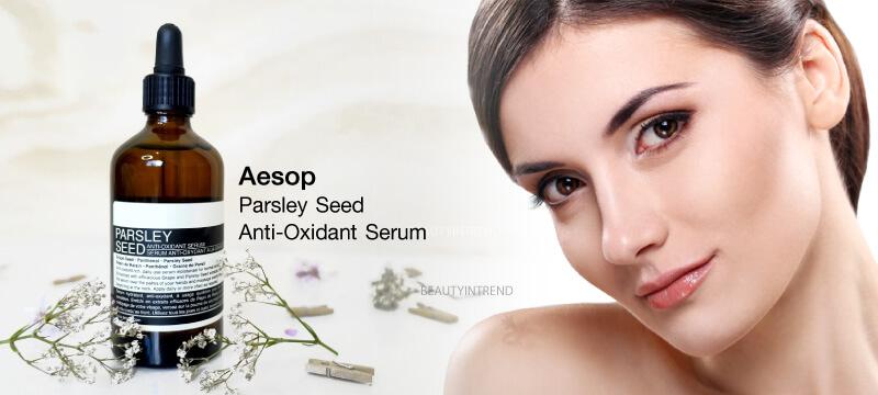 aesop, aesop รีวิว,Parsley Seed Anti-Oxidant Serum 15 ml , aesop ราคา, aesop parsley seed anti-oxidant serum รีวิว, aesop parsley seed anti-oxidant serum, aesop ตัวไหนดี, aesop กระชับรูขุมขน, aesop ขาย, aesop ขายที่ไหน, ซื้อ aesop online, aesop ดีไหม, aesop ในไทย,