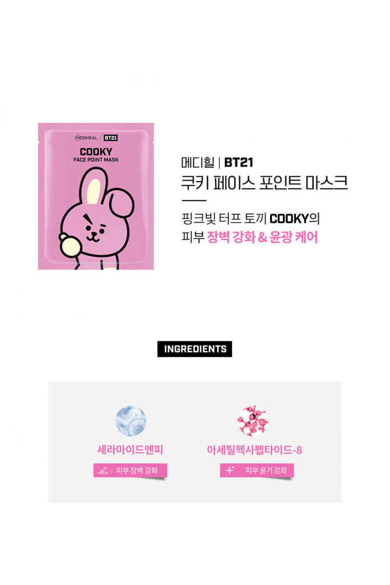Mediheal , Cooky Face Point Mask(Cooky),BTS MEDIHEAL BT21Cooky Face Point Mask(Cooky),Cooky Face Point Mask Cookyราคา,รีวิว,Cooky Face Point Mask(Cooky)ซื้อได้ที่