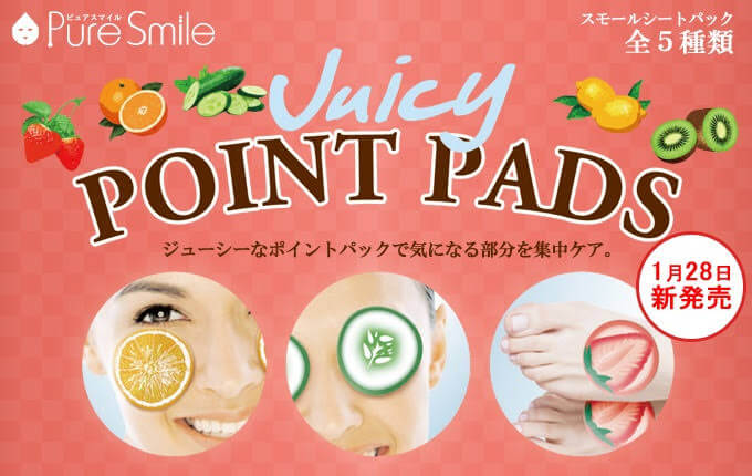 Pure smiles, Juicy Point Pads Strawberry,Pure smiles Juicy Point Pads Strawberry,เพียว สมาย,Pure smiles Juicy Point Pads Strawberryราคา,Pure smiles Juicy Point Pads Strawberryรีวิว