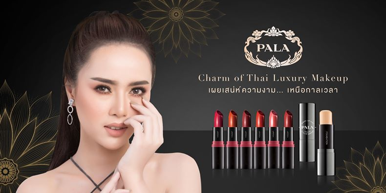 PALA, PALA Constant Concealer Foundation, PALA Constant Concealer Foundation รีวิว, PALA Constant Concealer Foundation ราคา, Constant Concealer Foundation, PALA Constant Concealer Foundation #N05, PALA Constant Concealer Foundation #N05 รีวิว, PALA Constant Concealer Foundation 9 g.