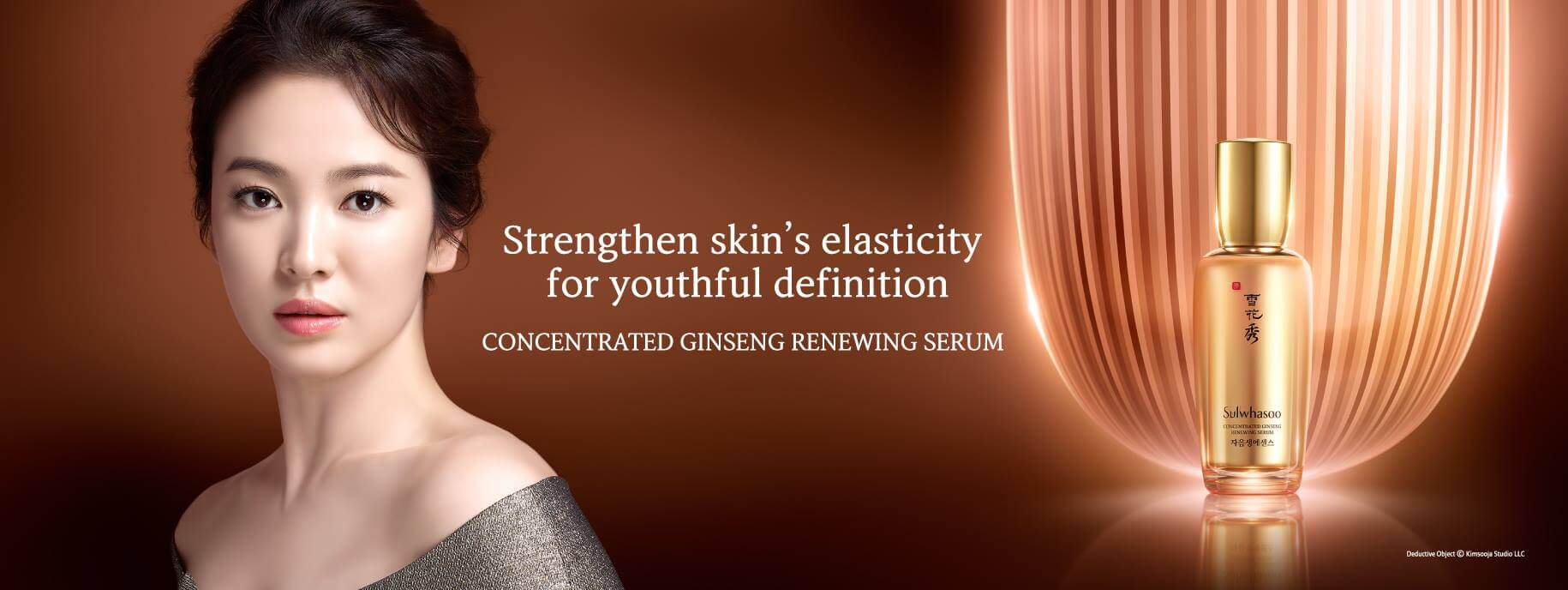 Sulwhasoo,Concentrated Ginseng Renewing Serum 8ml,Sulwhasoo Concentrated Ginseng Renewing Serum,Sulwhasoo Concentrated Ginseng Renewing Serum รีวิว,เซรั่มแคปซูลโสม,