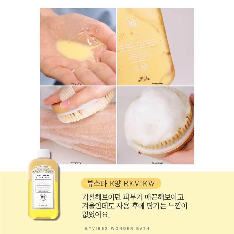 Wonder Bath Salon De Spa Body Wash & Treatment 210 ml ทรีตเม้นผิว ...
