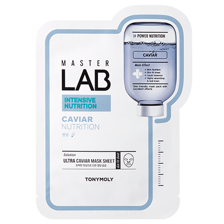 MASTER LAB CAVIAR MASK SHEET (NUTRITION)