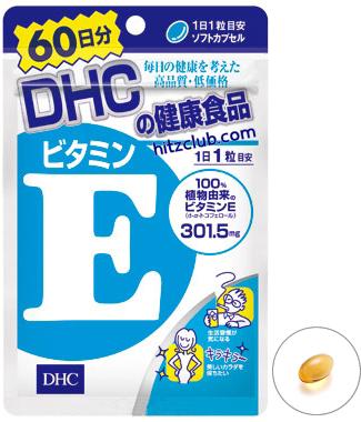 DHC ,Vitamin E,ลดรอยสิว,Vitamin,dhc vitamin e review ,dhc vitamin e 60 days ,dhc vitamin e 60 ,dhc vitamin e 60 วัน