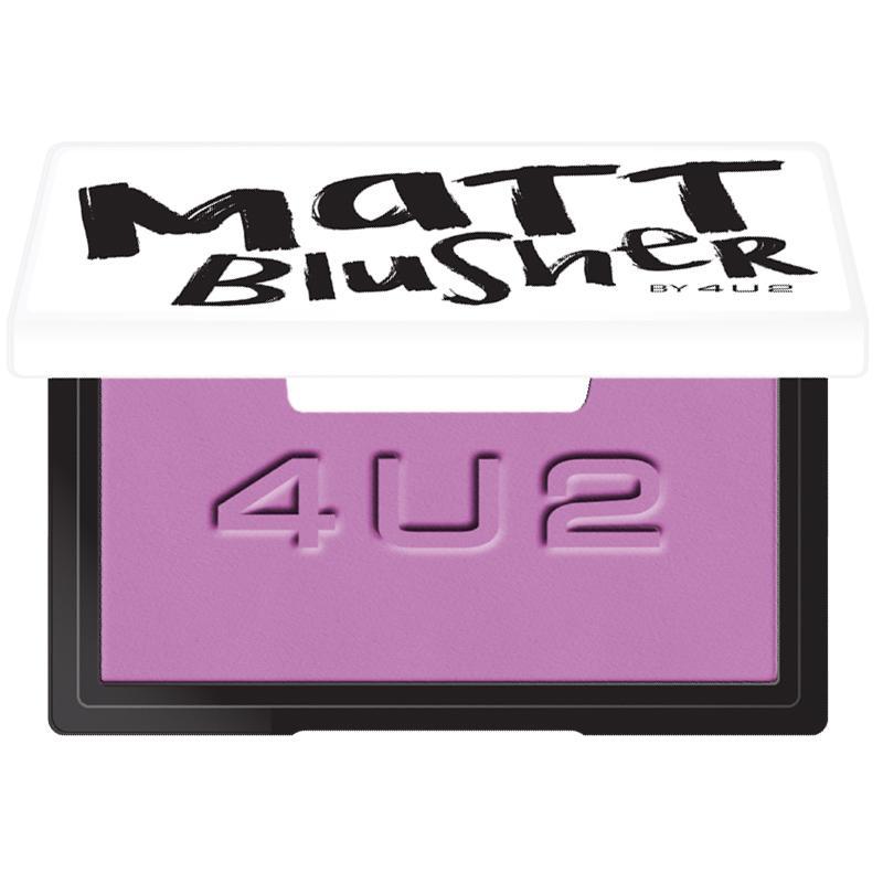 Matt Blusher #04 Sweet Lavender 7g.บรัชออนเนื้อแมท สีม่วงสุดน่ารัก ปัดเบาๆ ก็ได้เปรี้ยวอมหวาน ดีต่อใจ